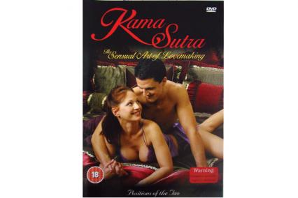 KAMA SUTRA - THE SENSUAL ART OF LOVEMAKING - POSITIONS OF THE TAO