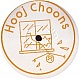 SIL - WINDOWS 1998 (DISC 2) - HOOJ CHOONS 60R - VINYL RECORD - MR15122