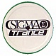 ALICE DEEJAY - BETTER OFF ALONE (2005 REMIXES) - SIGMA TRANCE 6 - VINYL RECORD - MR167002