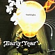 EARLY YEAR - BACKLIGHT EP - ALGORHYTHM - VINYL RECORD - MR171117