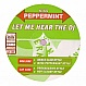 MISS PEPPERMINT - LET ME HEAR THE DJ - KINGSIZE 12 - VINYL RECORD - MR17922