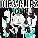 DIE & CLIPZ - NUMBER 1 - FULL CYCLE 90 - VINYL RECORD - MR194320