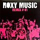 ROXY MUSIC - REMIX #01 - VIRGIN - VINYL RECORD - MR204436