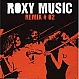 ROXY MUSIC REMIX #02 - Vinyl Records - MR217007