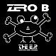 ZERO B - LOCK UP EP - FFRR - VINYL RECORD - MR22031