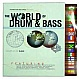 FORMATION RECORDS PRESENTS - THE WORLD OF DRUM & BASS - FORMATION - VINYL RECORD - MR31348