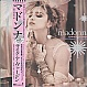 MADONNA - LIKE A VIRGIN & OTHER BIG HITS - SIRE - VINYL RECORD - MR49546