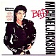 MICHAEL JACKSON - BAD - EPIC - VINYL RECORD - MR53845