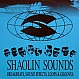 SHAOLIN SOUNDS - VOLUME 4 (BLUE) - SHAOLIN SOUNDS - VINYL RECORD - MR134937