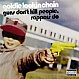 GOLDIE LOOKIN CHAIN - GUNS DONT KILL PEOPLE RAPPERS DO - ATLANTIC - VINYL RECORD - MR134951