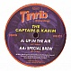 CAPTAIN & KARIM - UP IN THE AIR / SPECIAL BREW - TINRIB - VINYL RECORD - MR15884