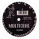 MULTICORE - STRESSED - STRICTLY UNDERGROUND - VINYL RECORD - MR173484