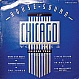 VARIOUS ARTISTS - HOUSE SOUND OF CHICAGO VOL II - TRAX - VINYL RECORD - MR3137