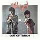 HALL & OATES - OUT OF TOUCH (PICTURE DISC) - RCA - VINYL RECORD - MR323109