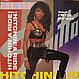 SINITTA - HITCHIN' A RIDE - FANFARE RECORDS - VINYL RECORD - MR419081