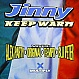 JINNY - KEEP WARM - MULTIPLY - VINYL RECORD - MR5771