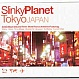 SLINKY PLANET PRESENTS - TOKYO JAPAN - SLINKY - CD - MR84477